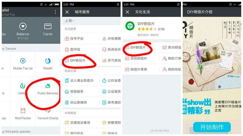 WeChat — основной мобильный мессенджер в Китае
