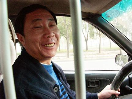 Фальшивые юани - как отличить от настоящих