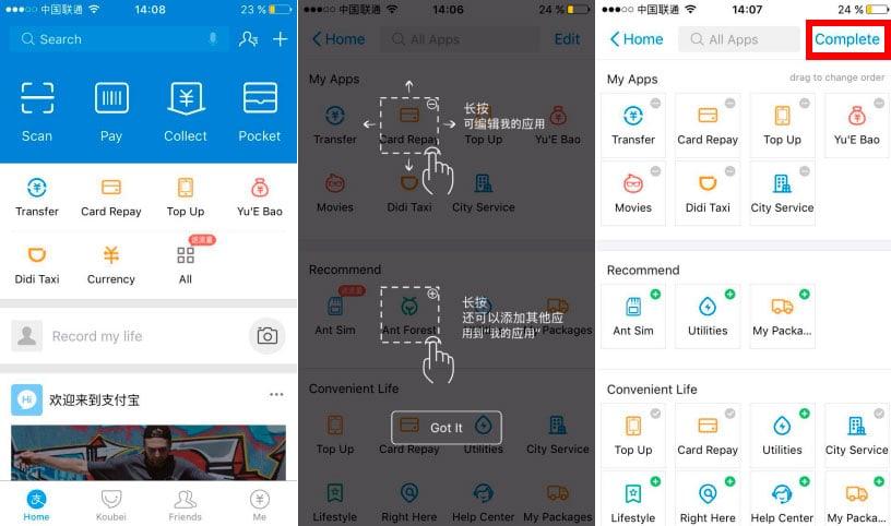 Alipay на русском - как открыть счет и начать пользоваться