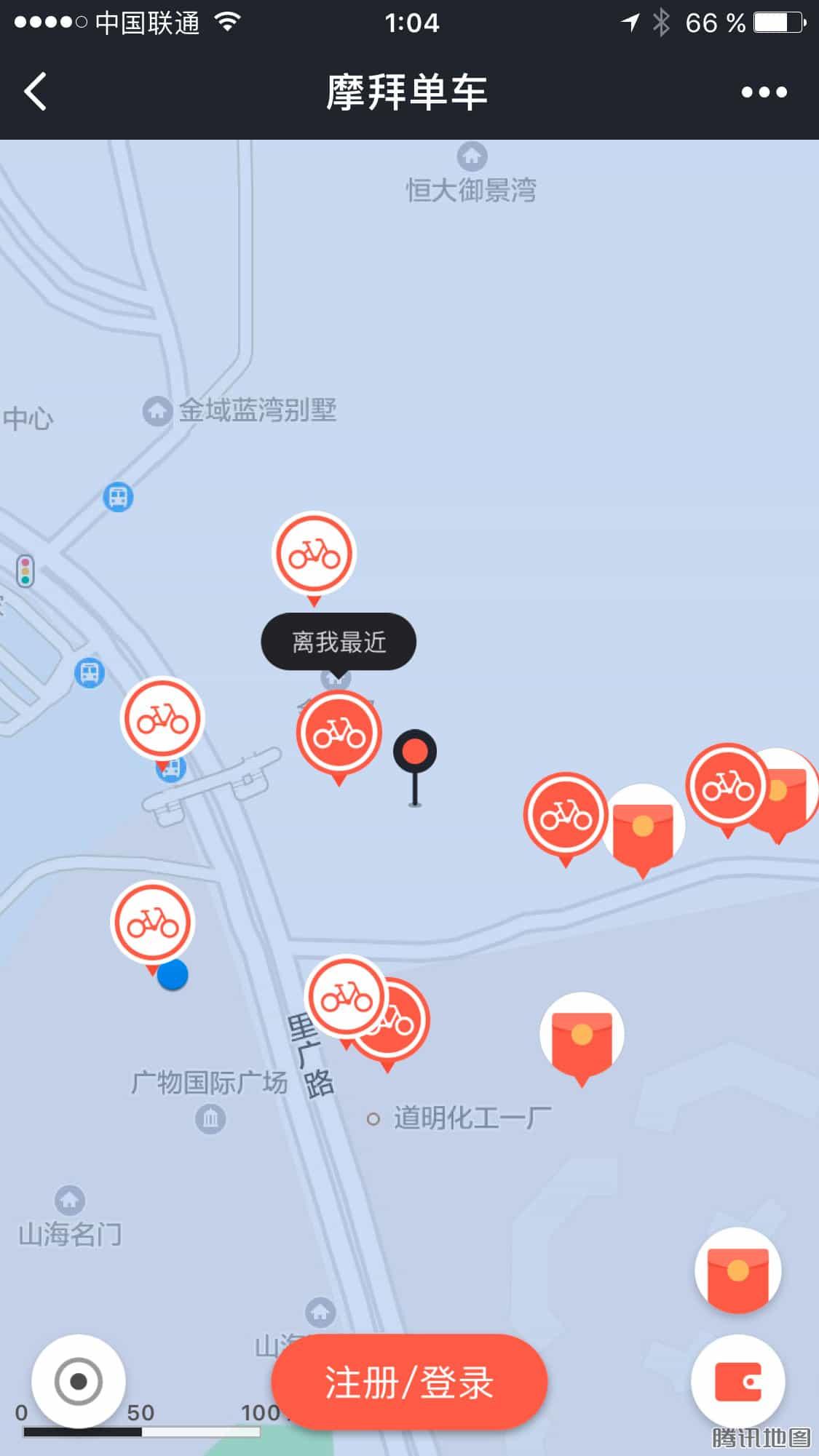 Mobike - как взять велосипед на прокат в Китае