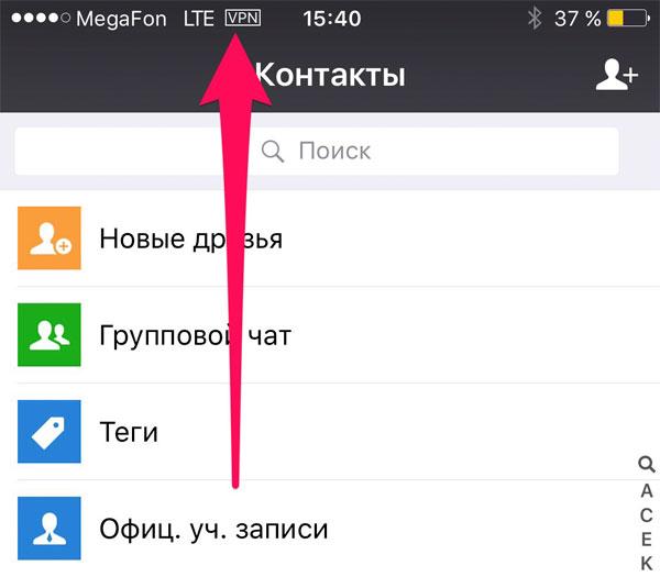 Роскомнадзор заблокировал WeChat - что делать?