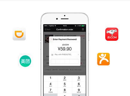 WeChat Pay - как открыть кошелек и начать платить