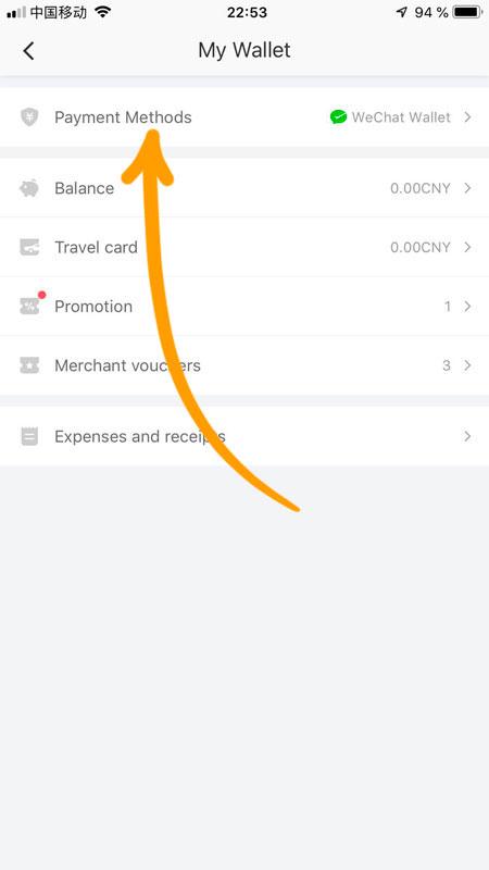 DiDi - китайский Uber
