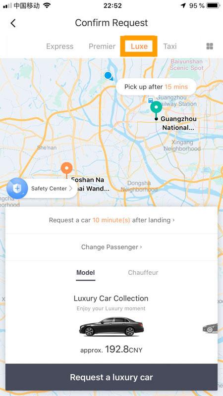 такси didi luxe