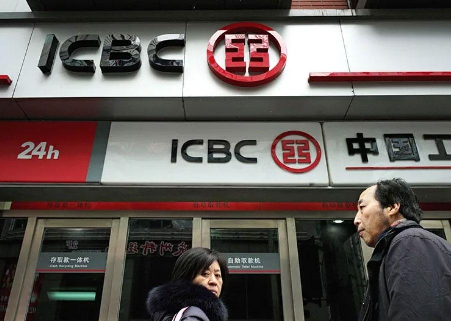 банк ICBC в Китае